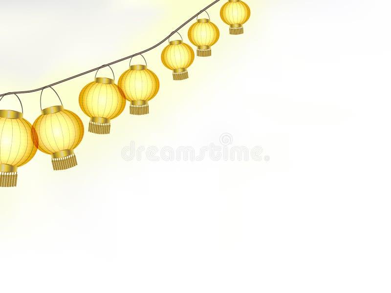 黄色纸灯诗歌选  向量例证