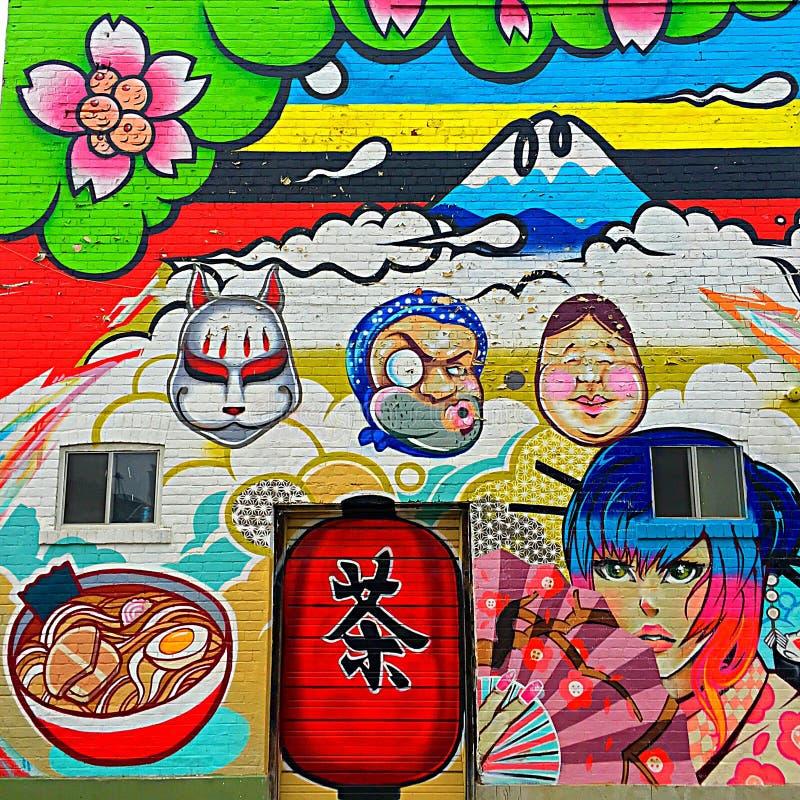 艺术五颜六色的包括的街道画街道墙壁 免版税图库摄影