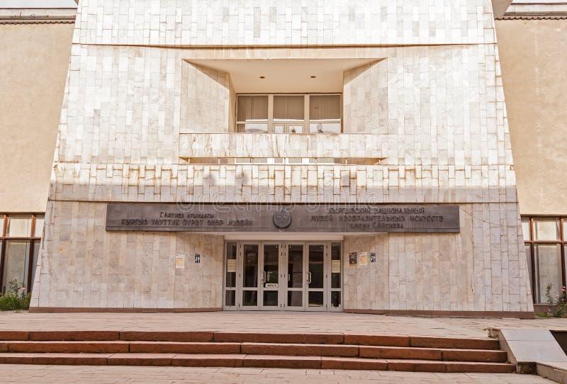 艺术吉尔吉斯国家博物馆  库存照片