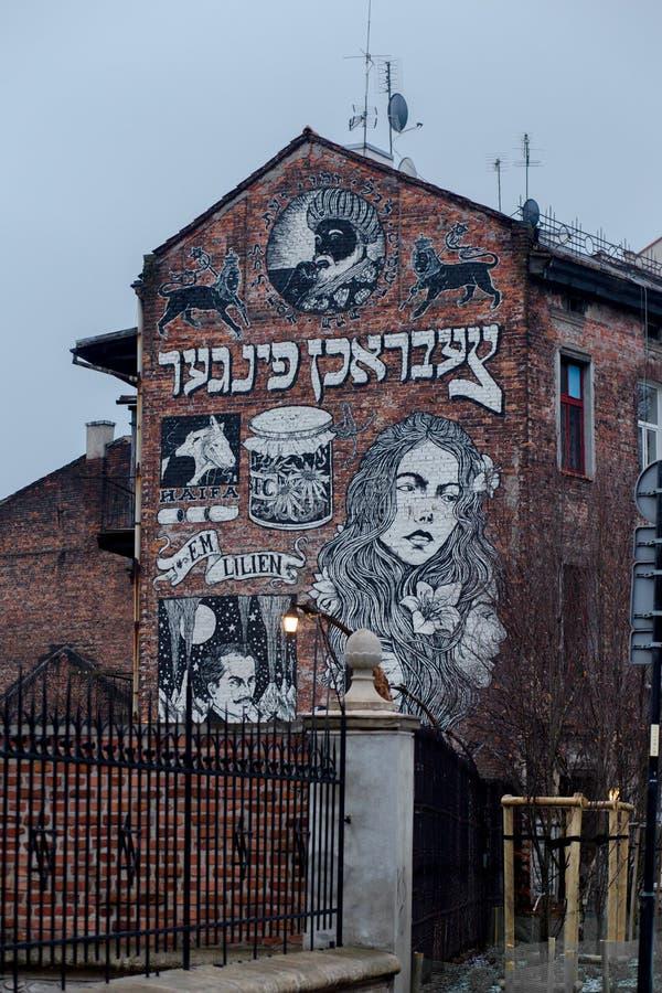 艺术在波兰 免版税库存照片