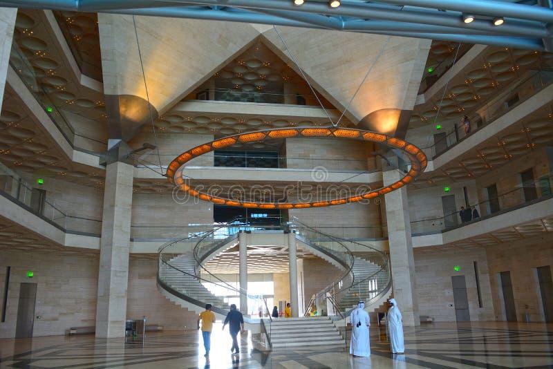 艺术多哈伊斯兰博物馆卡塔尔 免版税库存照片