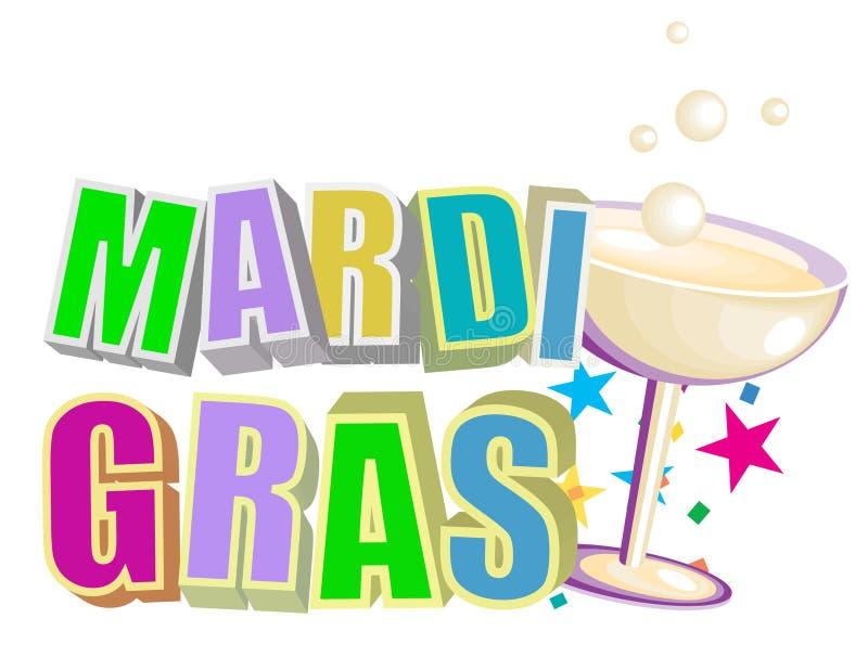 艺术夹子gras mardi 向量例证