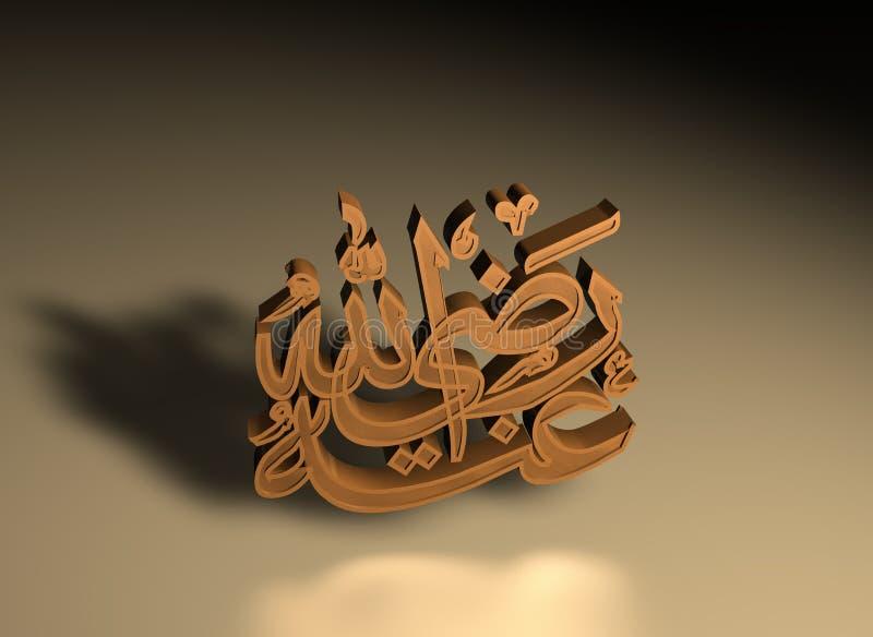 艺术性的伊斯兰符号 图库摄影