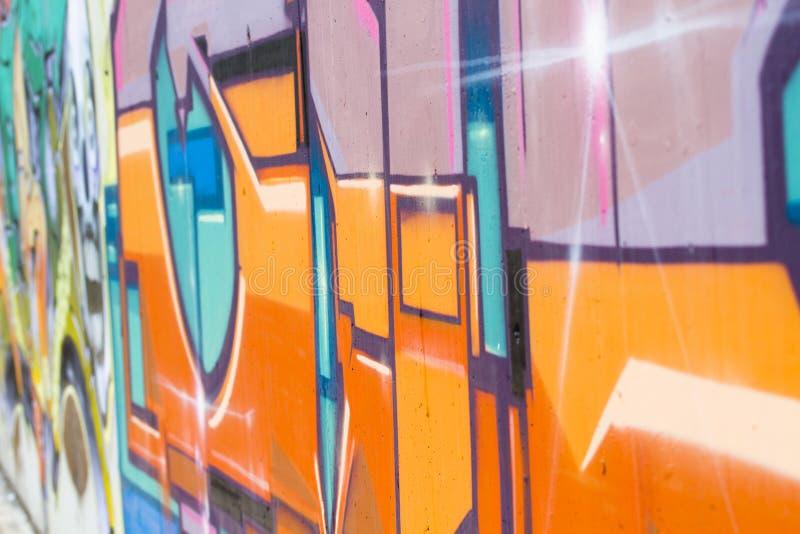 艺术街道画细分市场街道都市墙壁 向量例证