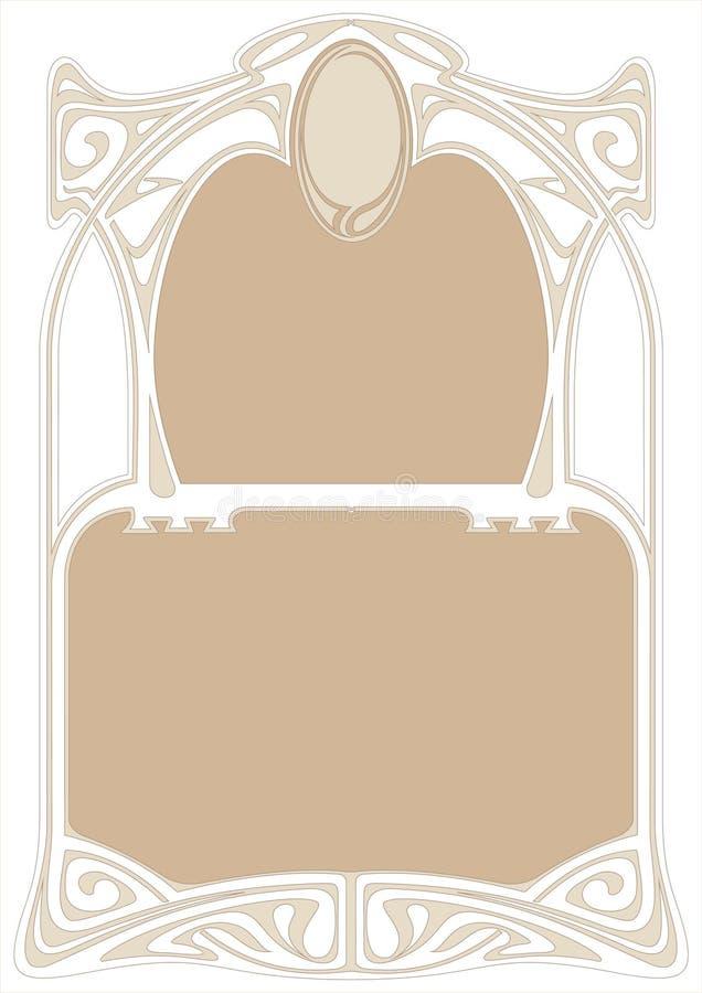艺术装饰框架 皇族释放例证