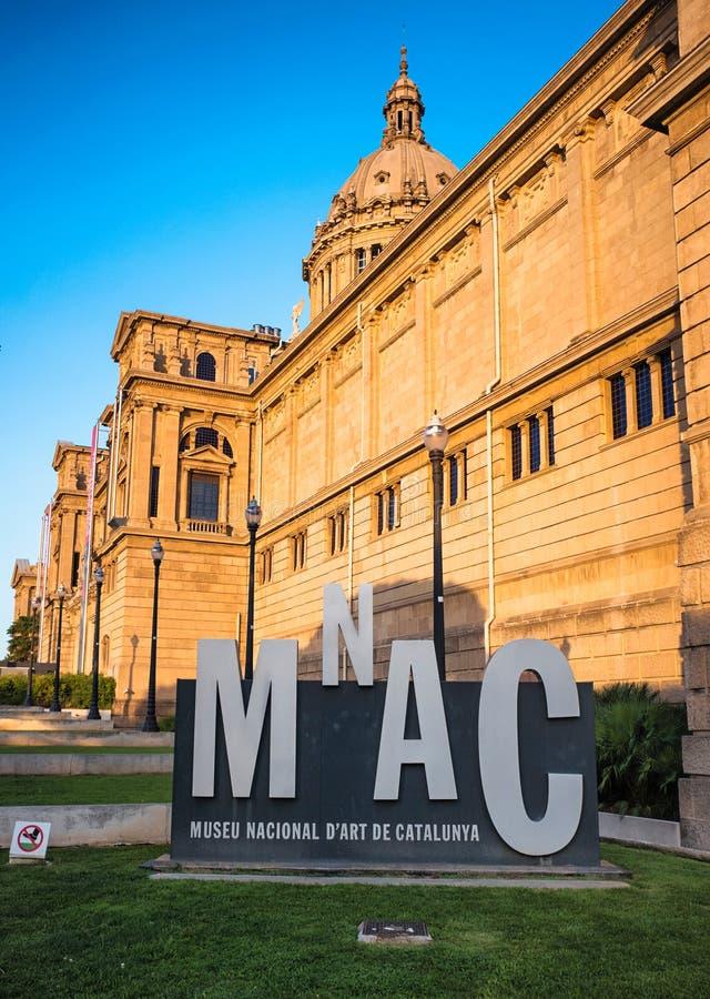 艺术巴塞罗那卡塔龙尼亚博物馆国民 免版税库存照片
