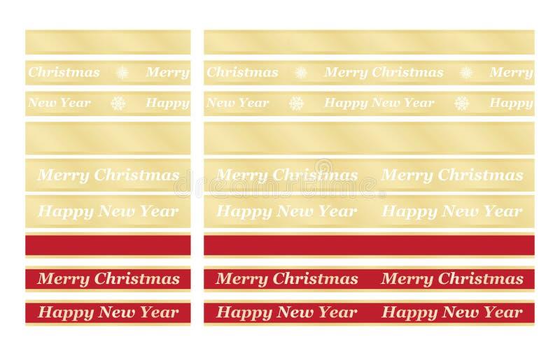 节假日祝贺丝带 向量例证