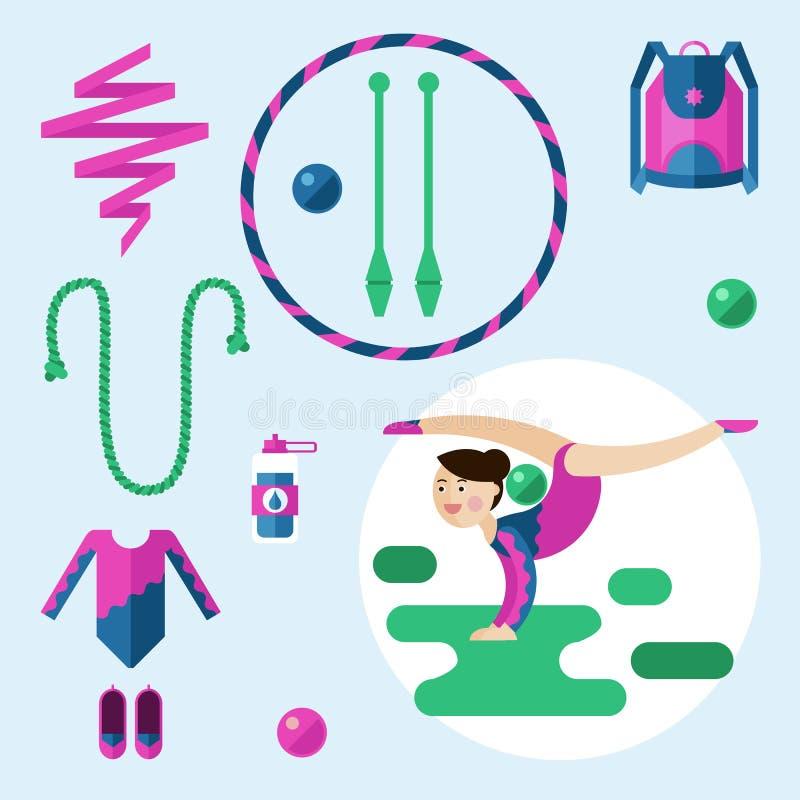 节奏体操的项目 向量例证
