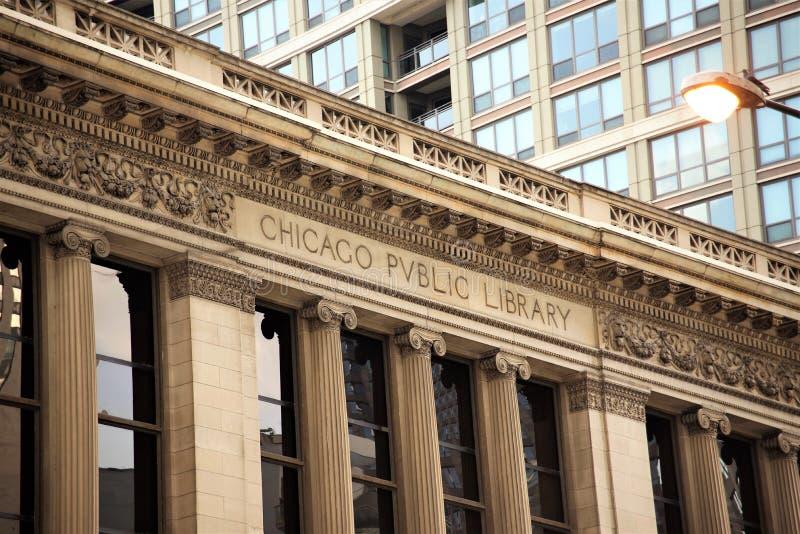 芝加哥公立图书馆,芝加哥,伊利诺伊 库存图片