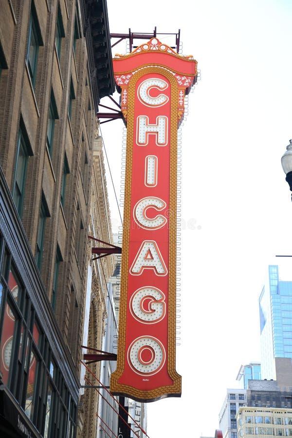 芝加哥剧院