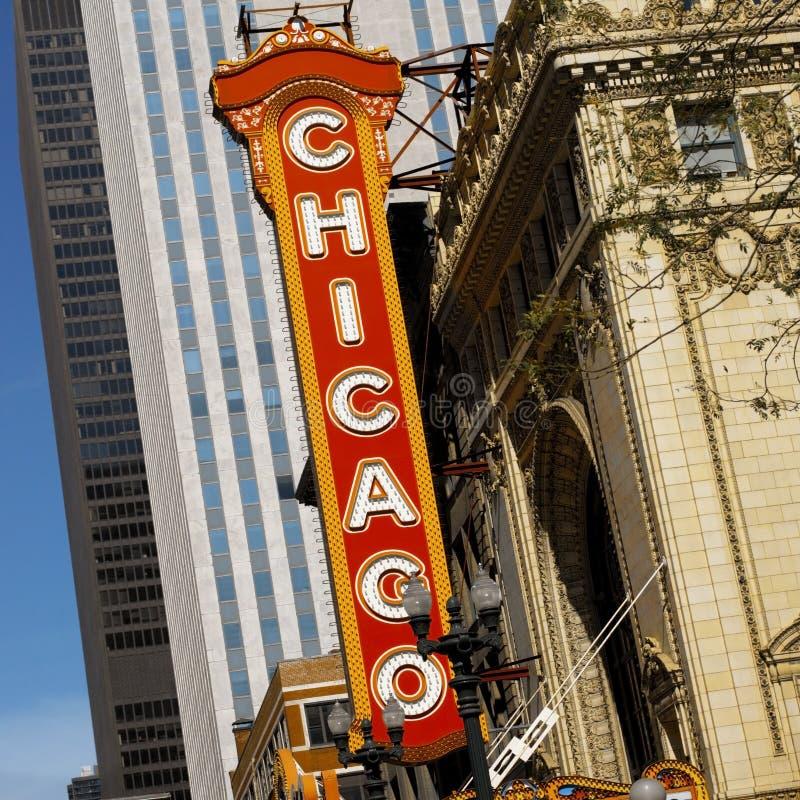 芝加哥-剧院区-美国 免版税库存照片