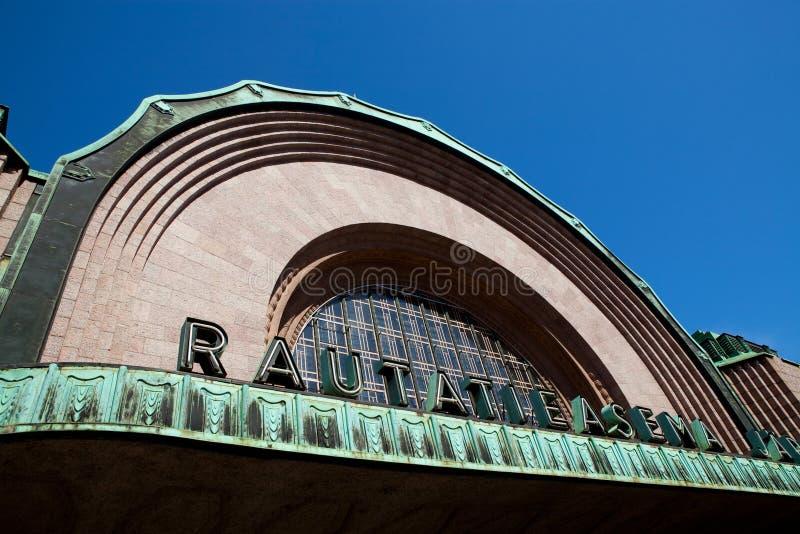 芬兰赫尔辛基主要火车站 图库摄影