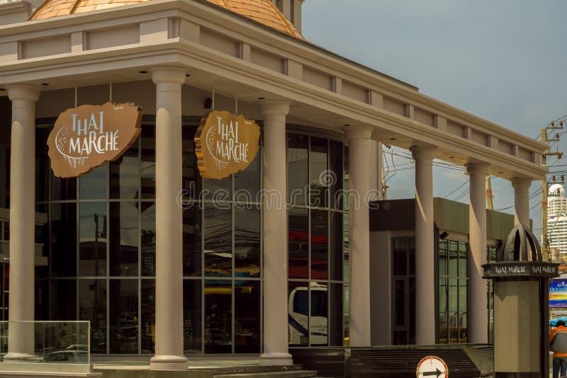 芭达亚,泰国- 10月16,2018:泰国马尔什这是新,高级餐馆 图库摄影