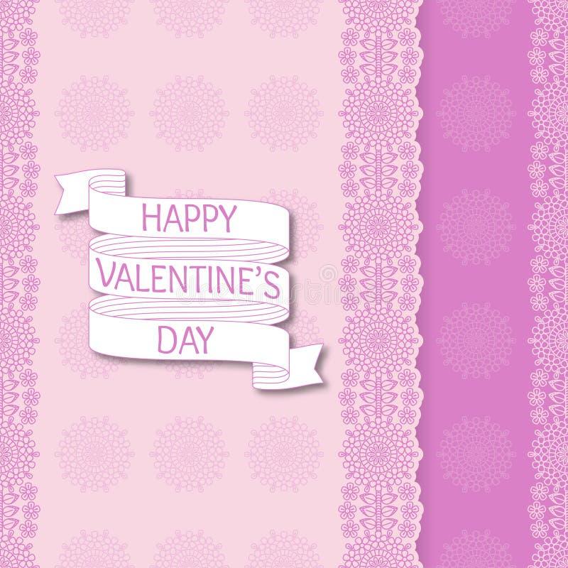 花卉模式无缝镶边 动画片丝带与文本愉快的情人节 皇族释放例证