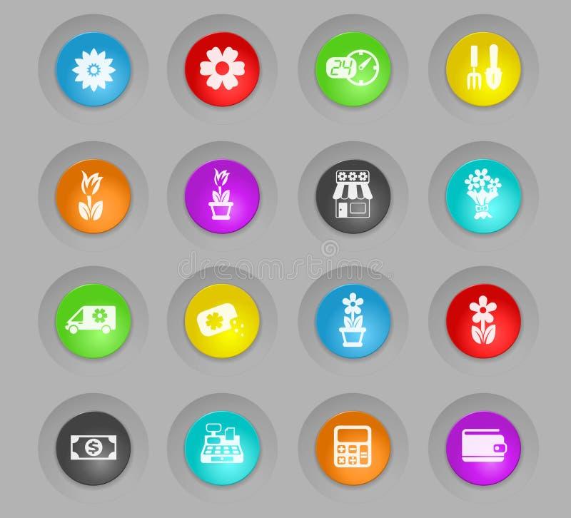 花店色的塑料回合按钮象集合 皇族释放例证