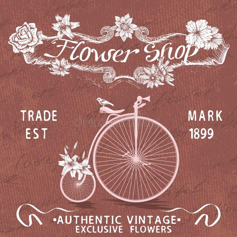 花店设计的葡萄酒海报与老自行车 库存例证