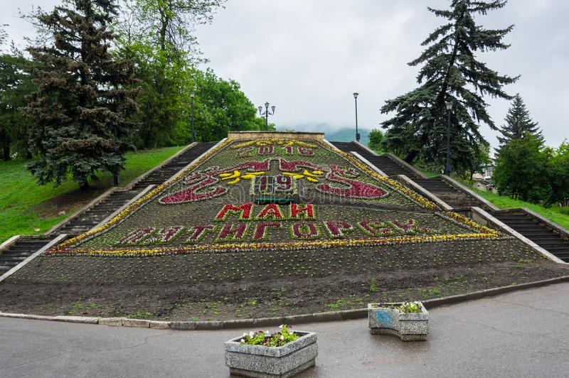 花日历在镇公园在Pyatigorsk 库存图片