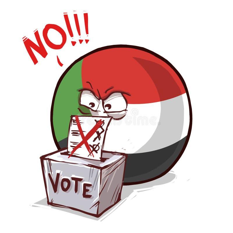 苏丹投反对票国家的球 皇族释放例证