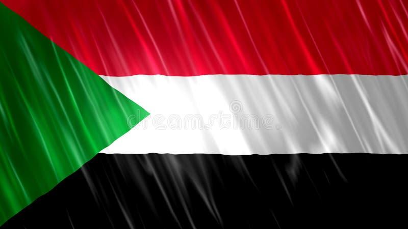 苏丹旗子 皇族释放例证