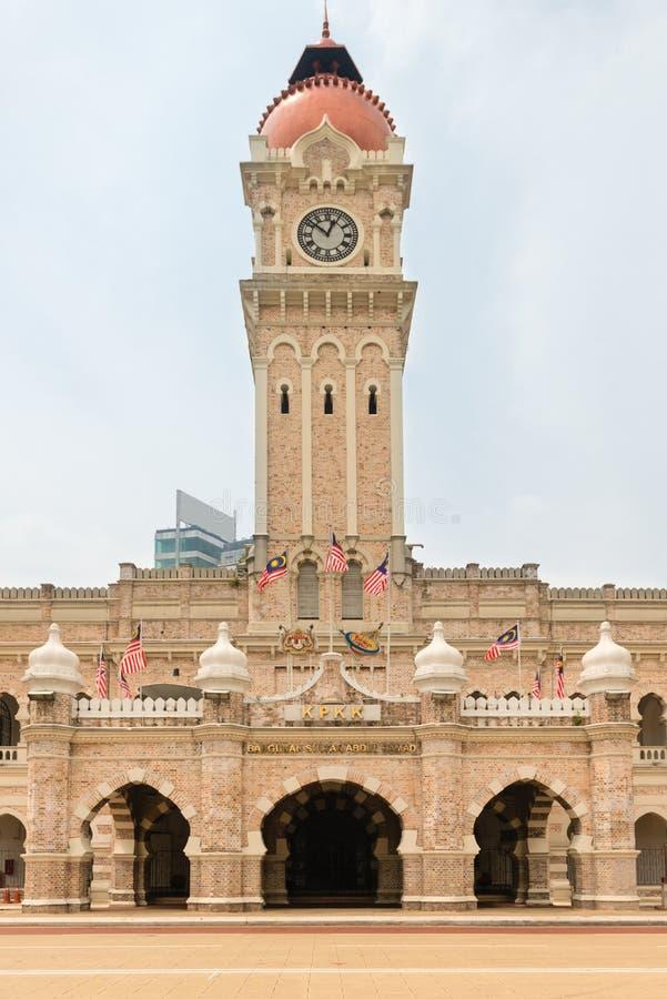 苏丹阿卜杜勒萨玛德大厦在吉隆坡 免版税库存照片