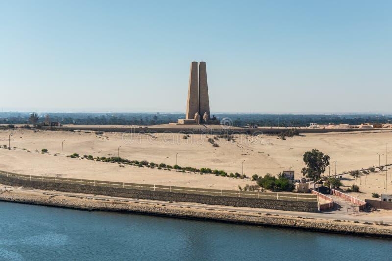 苏伊士运河防御纪念碑在伊斯梅利亚,埃及 免版税库存照片