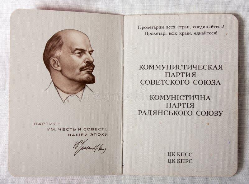 苏联共产党会员证 库存图片