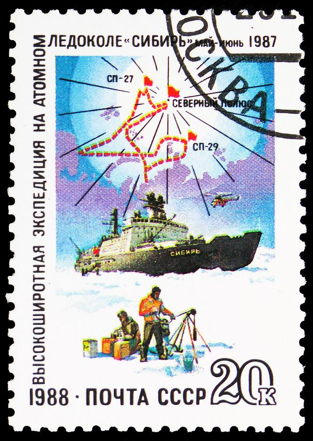 苏联北极远征,大约1988年 免版税库存图片