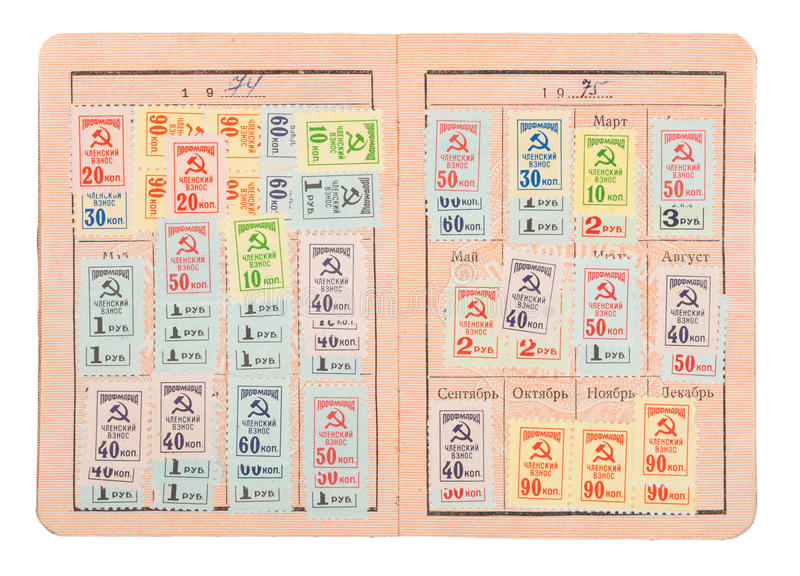 苏联卡片 库存图片