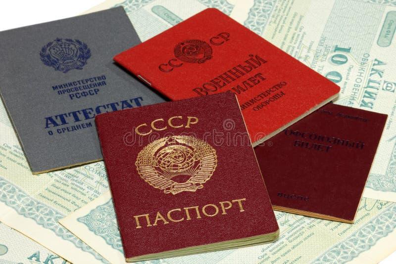 苏联文件和储蓄份额 图库摄影