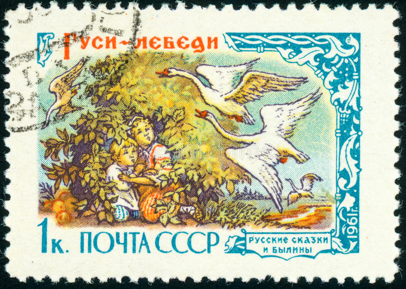 苏联的邮票,童话鹅天鹅 库存图片