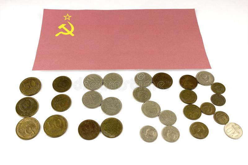 苏联硬币旗子的旗子 库存照片