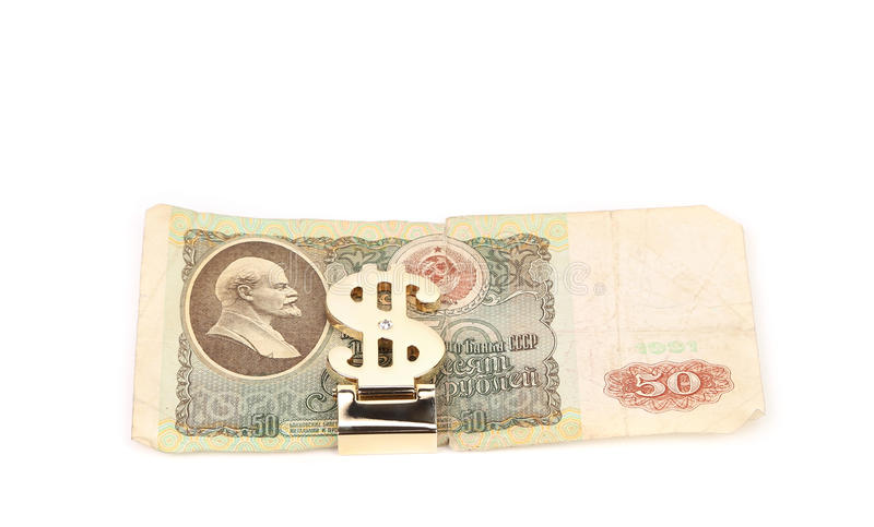 苏联,灰色背景的五十卢布票据 库存照片