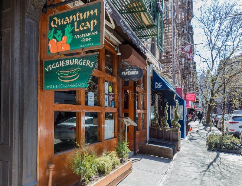 苏豪区街道曼哈顿地标纽约美国 免版税库存图片