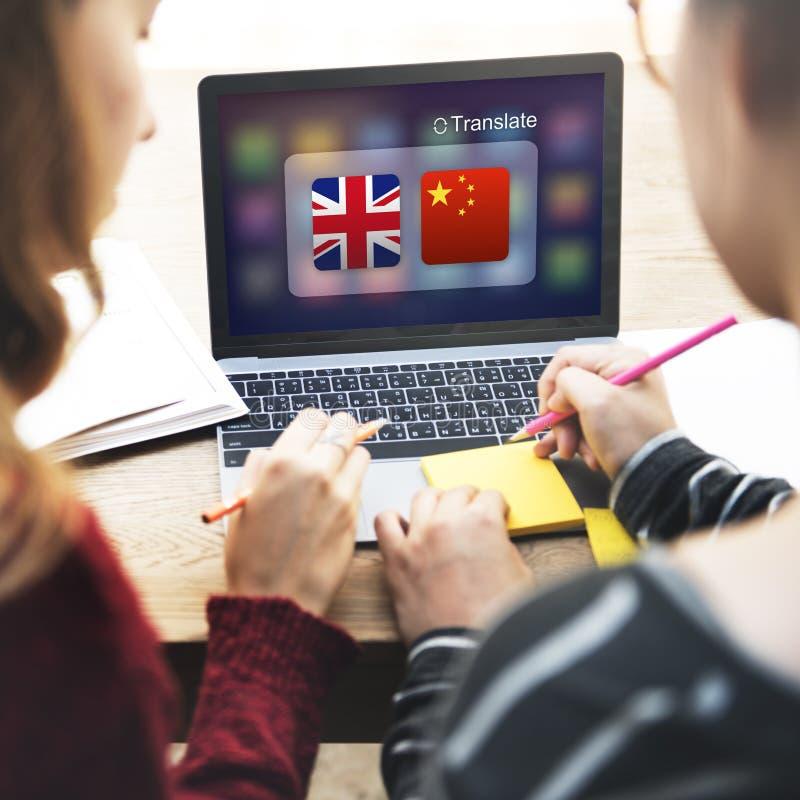 英国汉语翻译应用概念 免版税库存照片