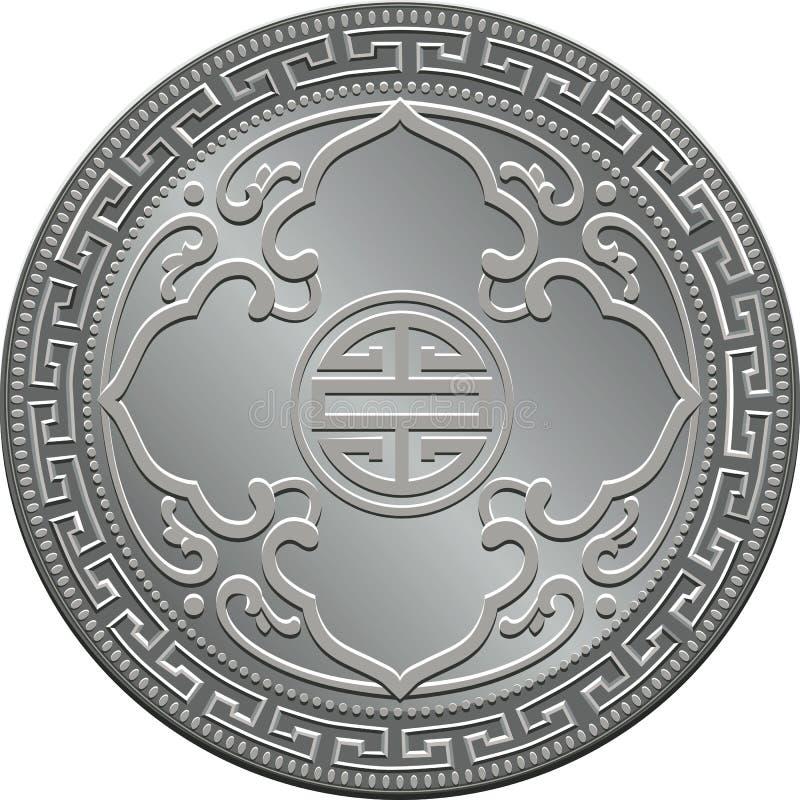 英国硬币美元了不起的银色贸易向量 皇族释放例证