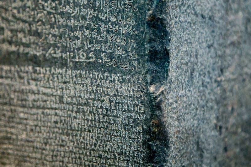 英国,伦敦- 2015年4月08日:在大英博物馆宏指令的著名罗塞塔石头 库存照片