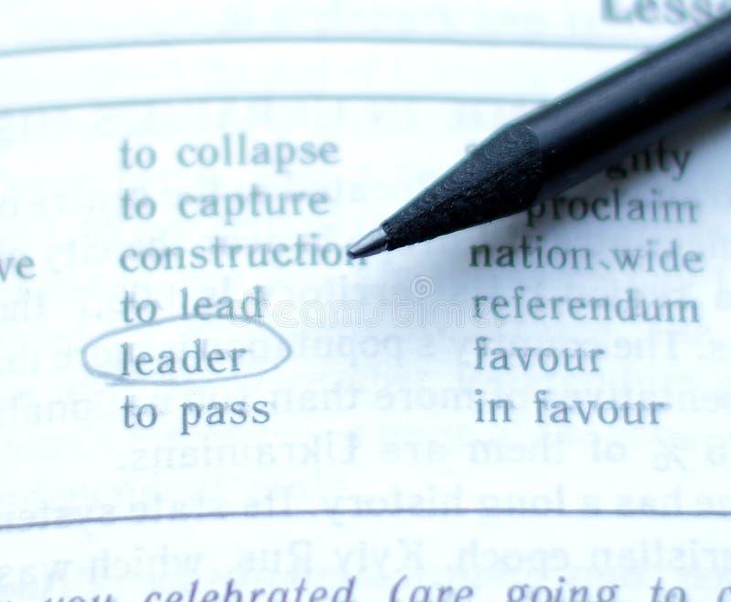 英语教训  免版税库存图片