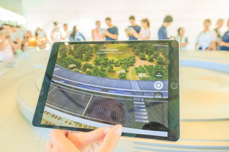 苹果计算机公园3d地图 免版税库存图片