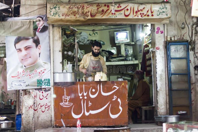 茶商店和选举竞选海报 库存图片
