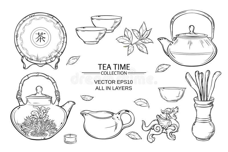 茶道集合 向量例证