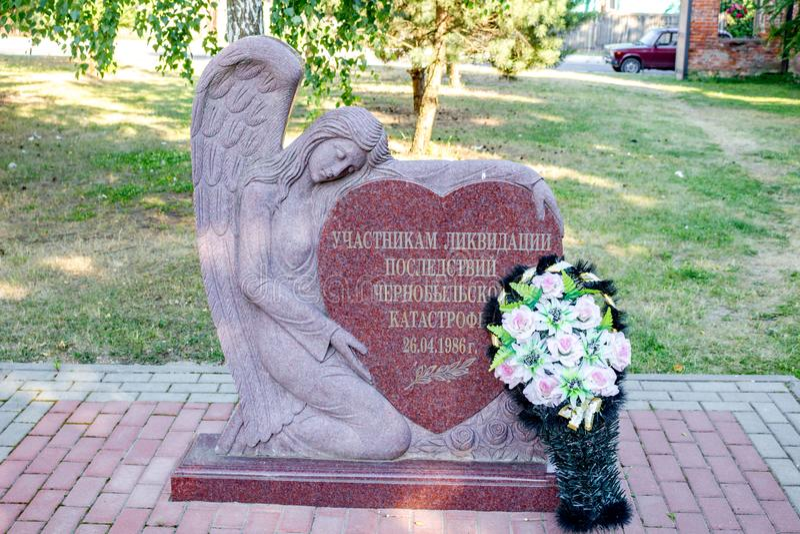 茹科夫,俄罗斯- 2018年6月:对参加者的纪念碑在切尔诺贝利disast的后果的清盘 免版税库存照片