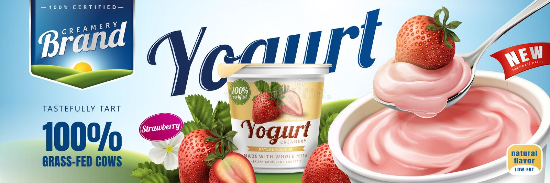 草莓酸奶广告 皇族释放例证