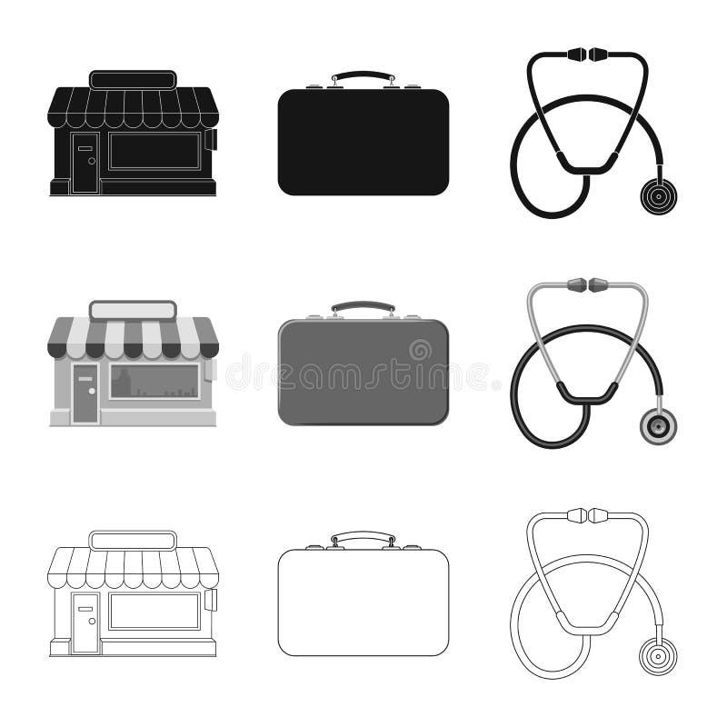 药房和医院商标传染媒介设计  药房的汇集和企业股票的传染媒介象 向量例证
