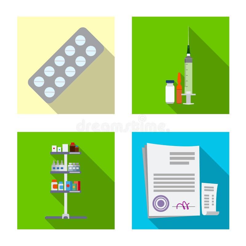 药房和医院标志传染媒介设计  E 向量例证