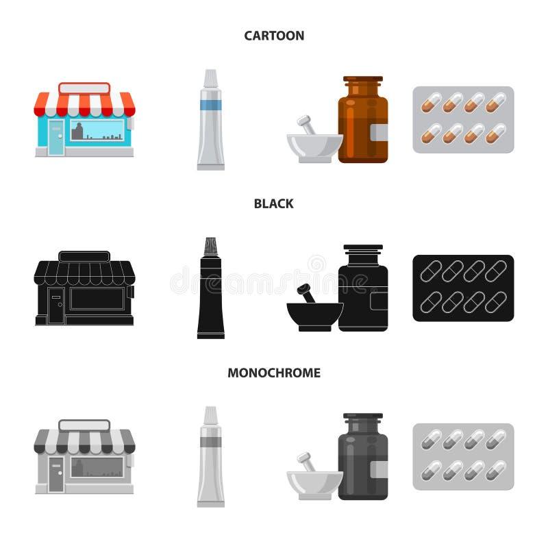 药房和医院标志传染媒介设计  r 皇族释放例证