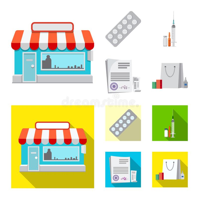 药房和医院标志的传染媒介例证 o 向量例证