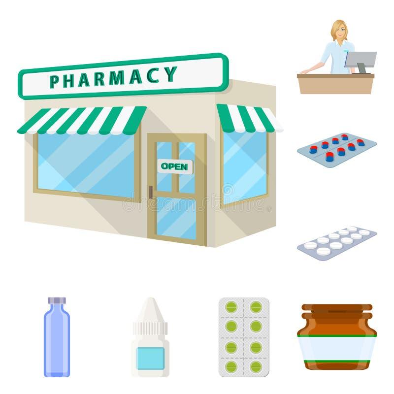 药房和配药标志被隔绝的对象  设置药房和健康传染媒介象股票的 向量例证