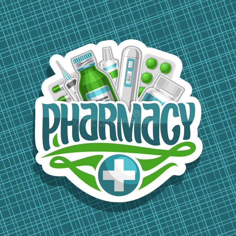 药房的传染媒介商标 向量例证