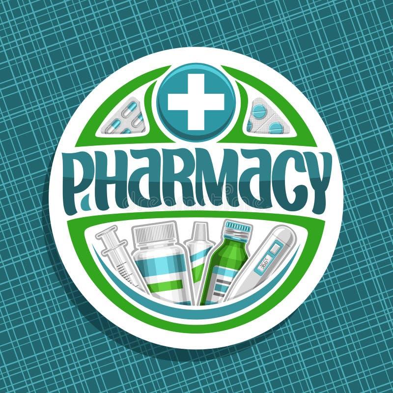 药房的传染媒介商标 库存例证