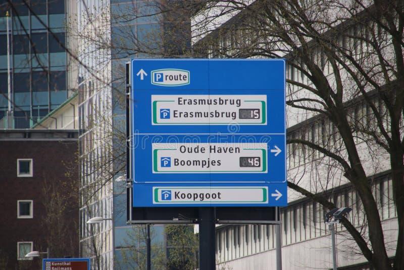 荷兰鹿特丹市中心停车场方向 库存图片
